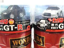 歴代GT-R!コレクション♪