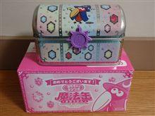 おもちゃのカンヅメ 魔法缶