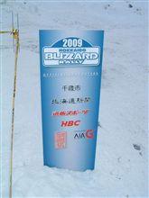 JMRC北海道ラリー選手権第1戦「北海道ブリザードラリー」に行ってきた!