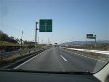 久しぶりに名阪国道走ったよ
