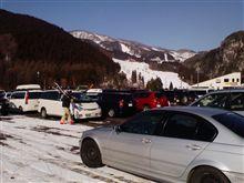 平日スキー めいほう