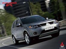 三菱自動車 2008年 12月度 / 2008年 暦年 生産 ・ 販売 ・ 輸出実績 ・・・・