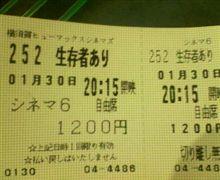 今頃252