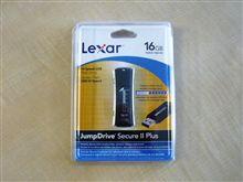 USBメモリーてすっごく安くなってる!