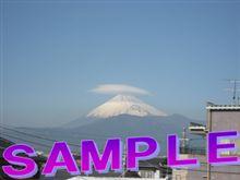 今日の富士山 090131