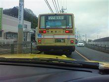 本日のバスは・・・