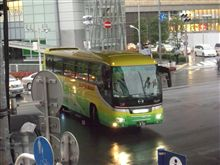 はとバス...