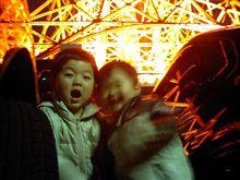 東京タワーから愛をこめて♪