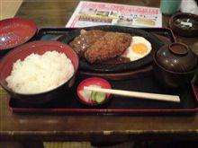 今晩の晩御飯です。