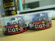 GT-R R35とR33