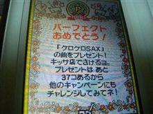 任天堂DSライト DE PON!!遊ぼー!!c⌒っ ^▽^)っφ!