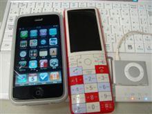 iPhone3G買いました。