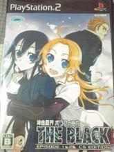 PS2『神曲奏界ポリフォニカTheBLACK』
