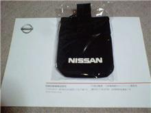 NISSANより