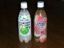 三ツ矢サイダー 日本品質 白桃