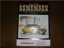 名車カレンダー「REMEMBER]