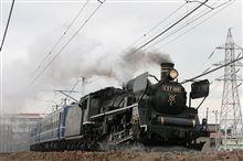C57 180 試運転最終日