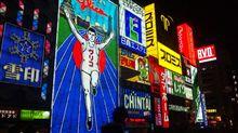 京都、大阪出張。Part3
