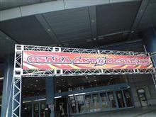大阪オートメッセに行ってきたぉ