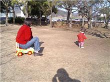 公園におでかけ