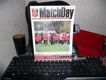 Match Day Program
