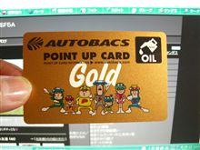Gold Card!