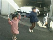 縄跳び姉妹