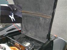 ボンネットストッパー設置