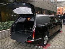 光岡自動車がフィールダーをベースに霊柩車を作ったって♪