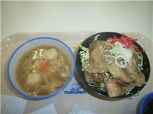 塩カルビ丼&豚汁