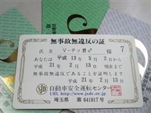 S (セッ○○) D (大好き!)