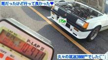 闇連★バーツク2000(^^;