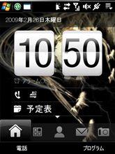 暖かい~(´∇`) 2009年02月26日