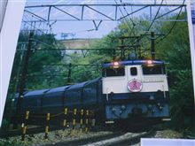 九州新幹線で「さくら」復活