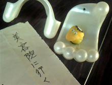 ステキ・陶磁器♪(>_<)
