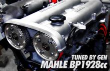 BP2リッターエンジン搭載