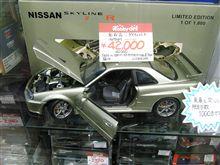 GTR R34が…このお値段!!