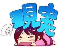 龍聖・クルマちゃんねる 26