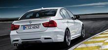 BMW Performanceリアディフューザー  その2