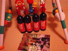 奥深きイタリアワインの世界・・・