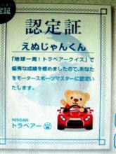 【NISSAN MOTORSPORTS】2009 体制発表