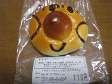 ハートハートのパン屋さん