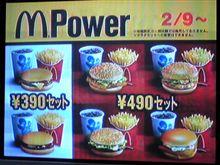 M Power・・・