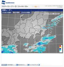 寒すぎる!!(>_<)