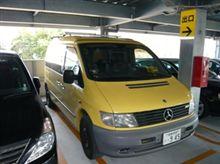 やっと実車の黄色をみつけましたが・・・
