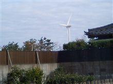 風車の見える風景♪
