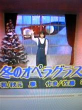 本日の懐かしいウィンターミュージック!!