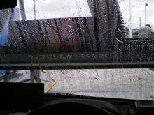 洗車機にて