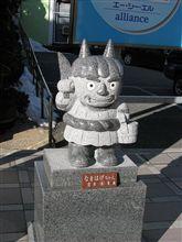 宿の周りを散歩(秋田市)