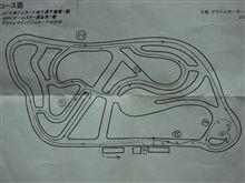 JAF九州ジムカーナ選手権 Rd1